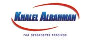 khalel alrahman mini